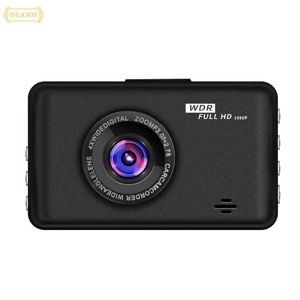 ISM Car Dash Camera Car DVR Recorder Car Camera Loop Recording Voice Broadcast Route Planning Speech Recognition