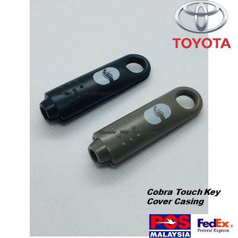 Cobra Touch Key Cover