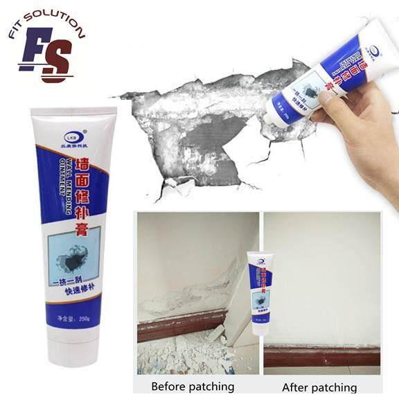 250G white Wall Repair Cream Wall Mending Ointment Paint Grout Sealant for Wall