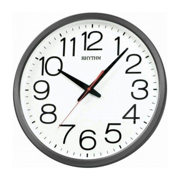 Rhythm Wall Clock 3D Numerals RTCMG495NR02 Malaysia