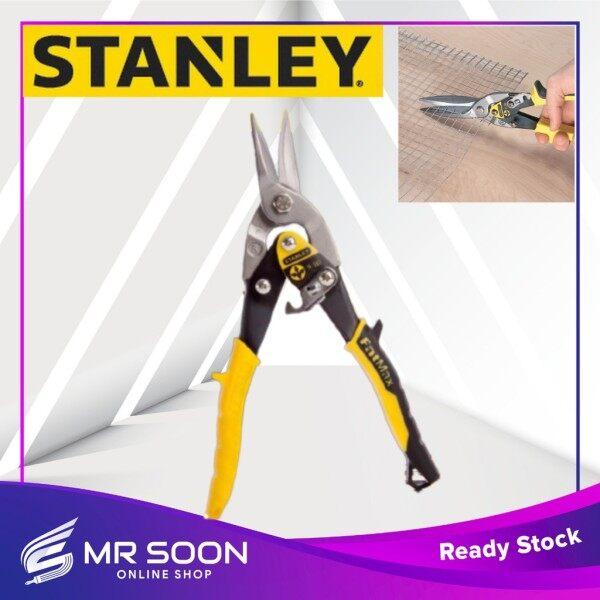 ⊕  STANLEY 14-563 Fatmax 10 250mm Zinc Cutter Aviation Snips Straight Cut Scissor -Gunting Zinc -Gunting Besi