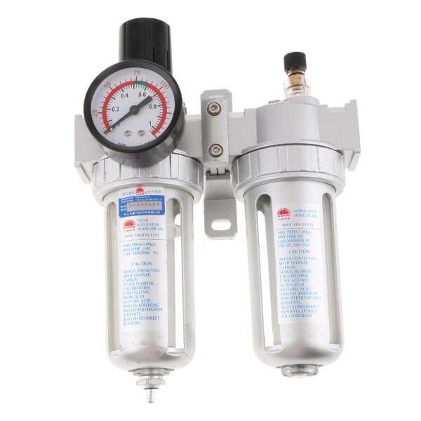 Dovewill SFC200 3 In 1 Air Filter Pressure Regulator Gauge Water/Oil Trap Separator