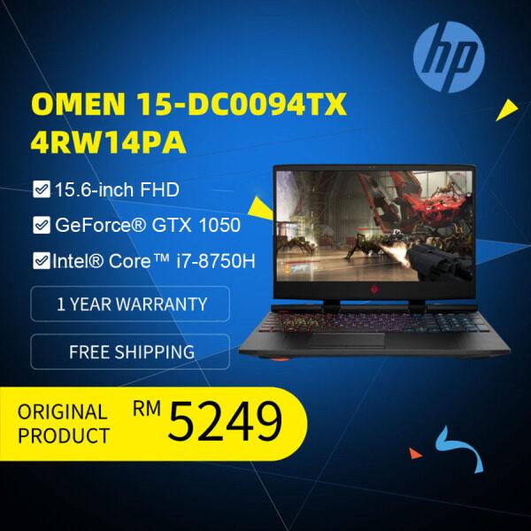 HP OMEN 15-DC0094TX (4RW14PA) 15.6-inch FHD Intel® Core™ i7-8750H 8 GB DDR4-2666 NVIDIA® GeForce® GTX 1050 Malaysia