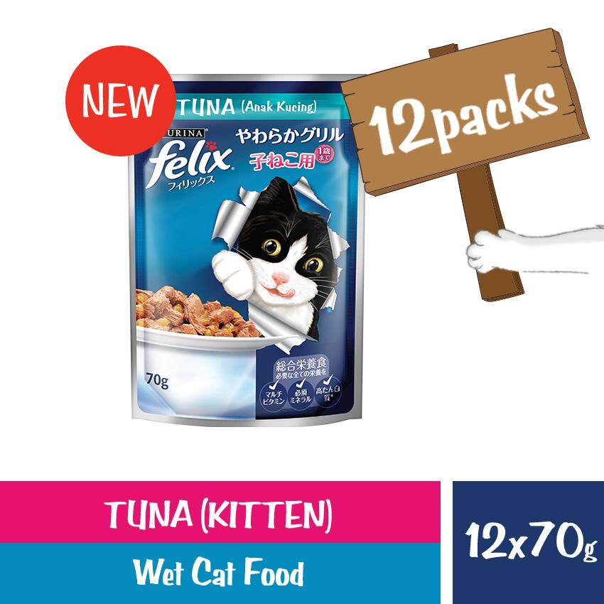 Felix® Kitten With Tuna In Jelly (12 X 70g) By Purina Malaysia.