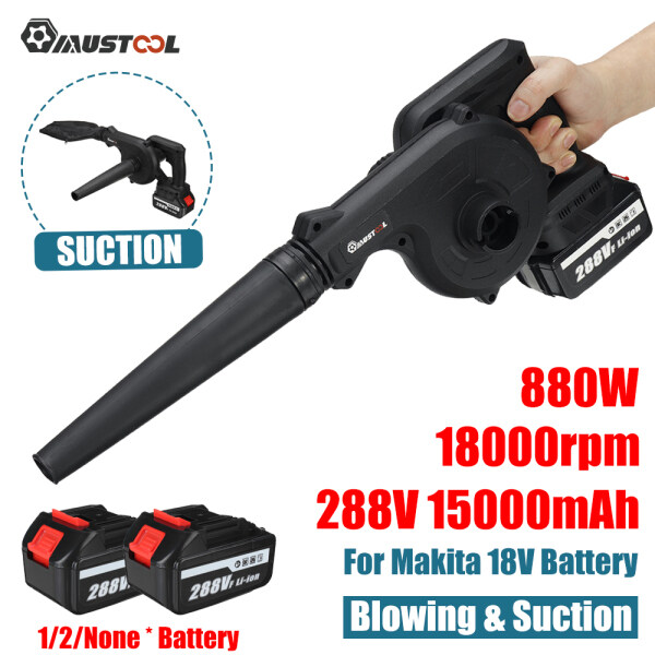 Mustool 288V 2-in-1 Cordless Electric Air Blower Vacuum Cleanner Blower Indoor/Outddor Vacuum Cleanner Blower WIth 0/1/2 Battery Dust Collection Cleaning Agricultural Working Areas /Home Areas For Makita 18V Battery
