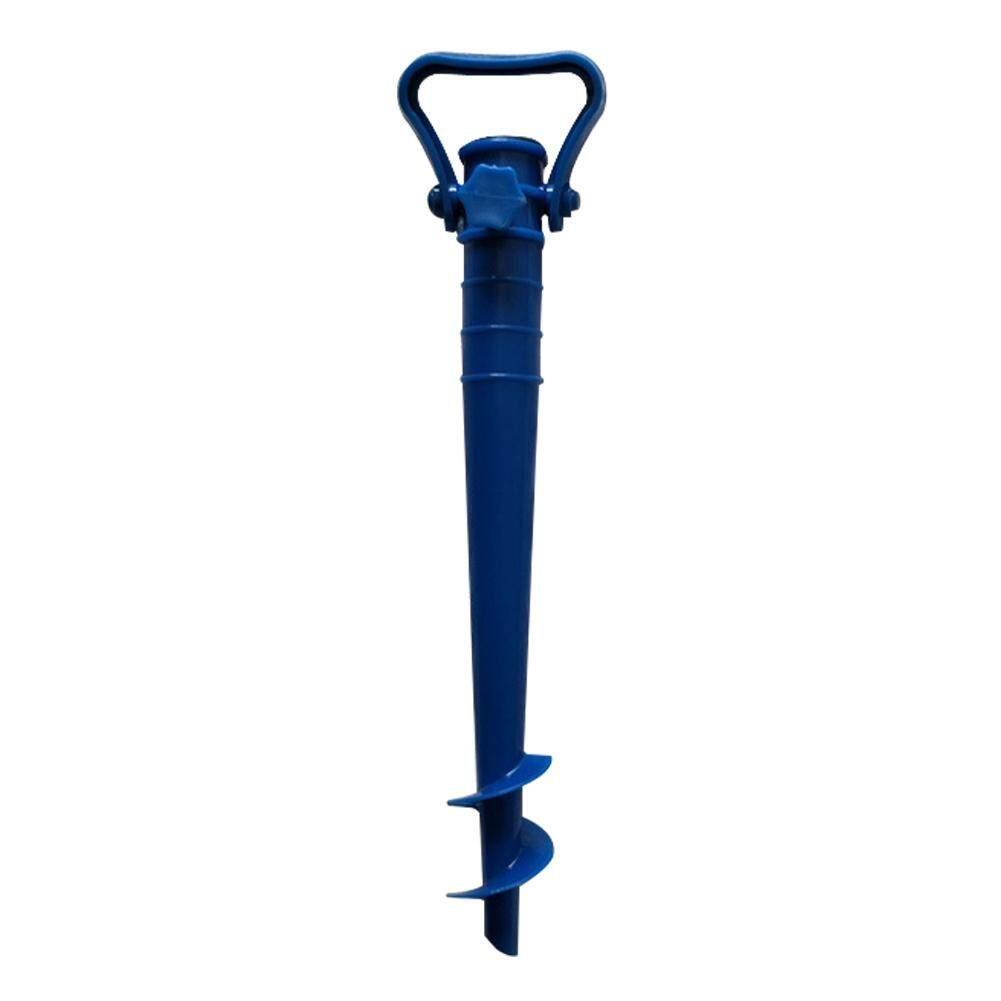Garden Patio Portable Adjustable Ground Beach Spiral Umbrella Stands