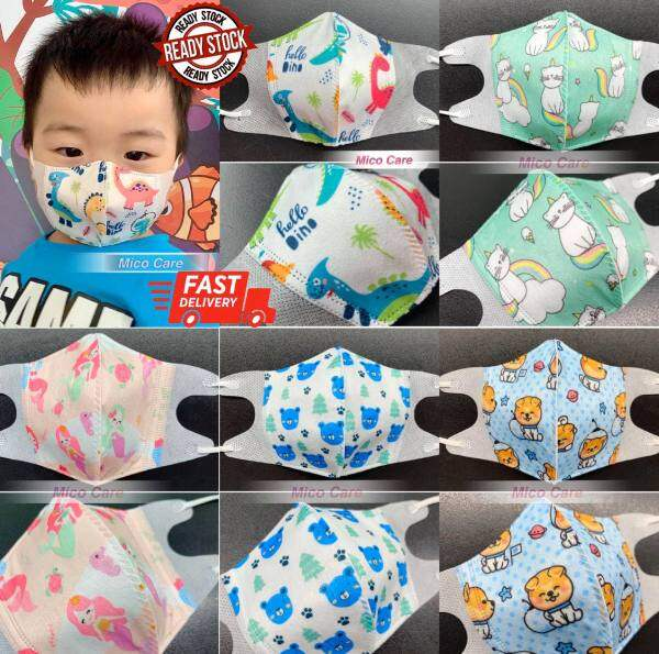 Ready Stock 3D Baby Mask Kids Mask 0-3 years old Disposable Baby Mask Topeng Muka Bayi 3 ply Baby Face Mask Children Mask 20 pcs