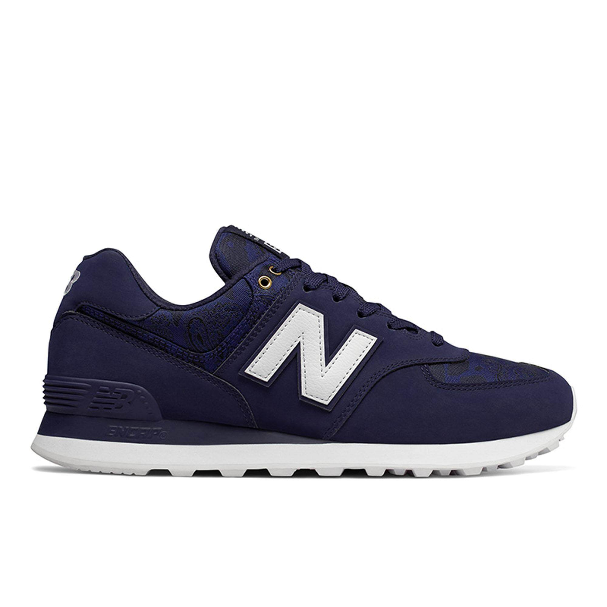 3eb4195f1ae8b New Balance Shoes for the Best Price in Malaysia