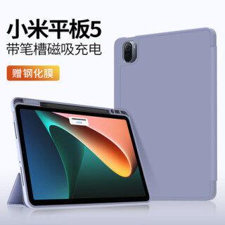 Ốp Lưng Xiaomi Mi Pad 5 Ốp Lưng Máy Tính Bảng Thông Minh Nam Châm Pad 5 Pro Có Khe Cắm Bút Ốp Da Vỏ Silicon 11 Inch Ốp Lưng Điện Thoại Di Động Ipad Gấp Ba Siêu Mỏng Chống Vỡ Ốp Lưng Nắp Gập XWBC-XM5 thumbnail