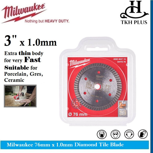 Milwaukee Diamond Tile Blade 3 Inch / 76mm 4932-4647-15 (For M12FCOT / M12FCOT-0))