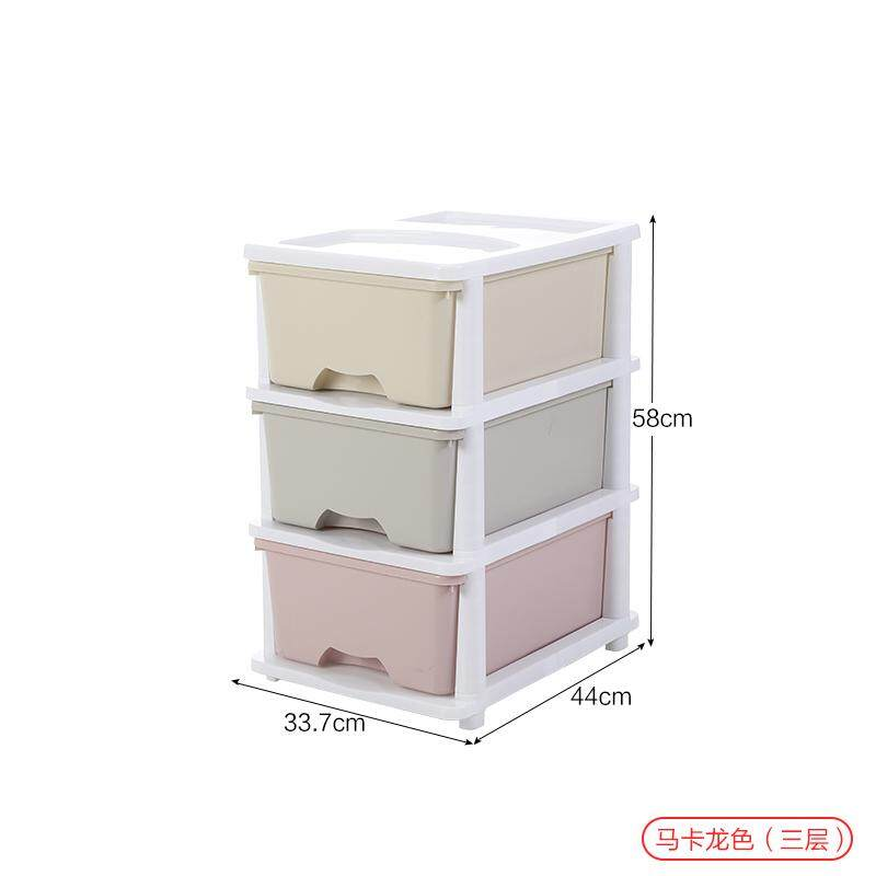 Five Storage Cabinets Extra Large Drawer-type Toy Arranges Household Bedroom Clothes Cabinet Closet Storage Box