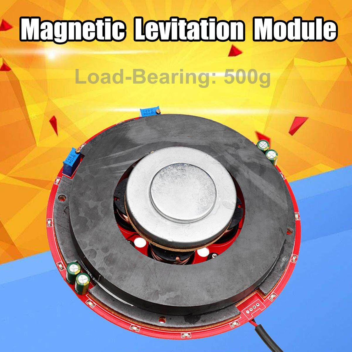 DIY 500g Magnetic Levitation Module Floating Platform Accessories + Power Supply