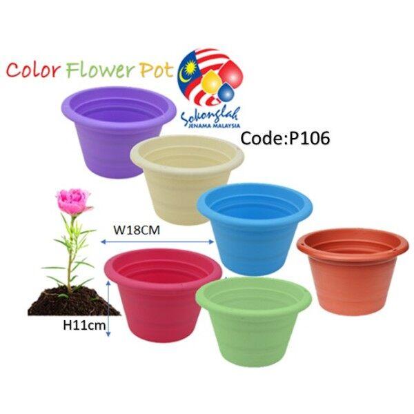 18cm Pasu Pokok Bunga Plastic Flower Pot 7 inc - P106N1C