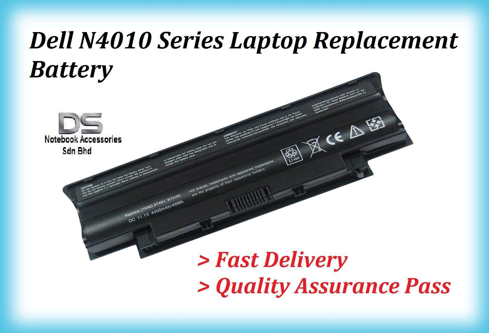 Dell Inspiron N4010 Laptop Replacement Battery Malaysia