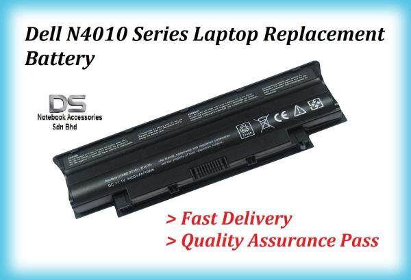 Dell Inspiron N4110 Laptop Replacement Battery Malaysia