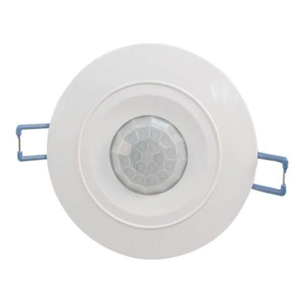 Blesiya 360 ° Trần PIR Hồng Ngoại Bộ Cảm Biến Chuyển Động Cơ Thể Công Tắc Đèn Lõm Gắn Đèn