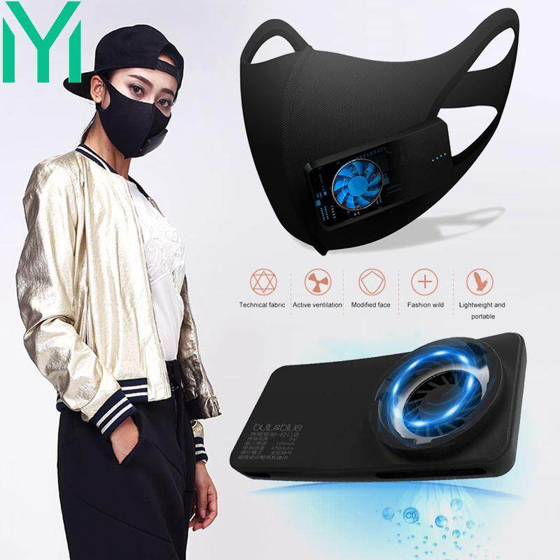 Anti Dust Mask Electric Face Mask Air Purifying Mask Bulu&Blue KN95 Pollution Fresh Air Healthy Convenient Economic Smart