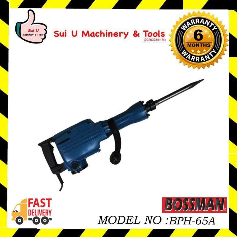 BOSSMAN BPH-65A Demolition Hammer 14kg 1240w