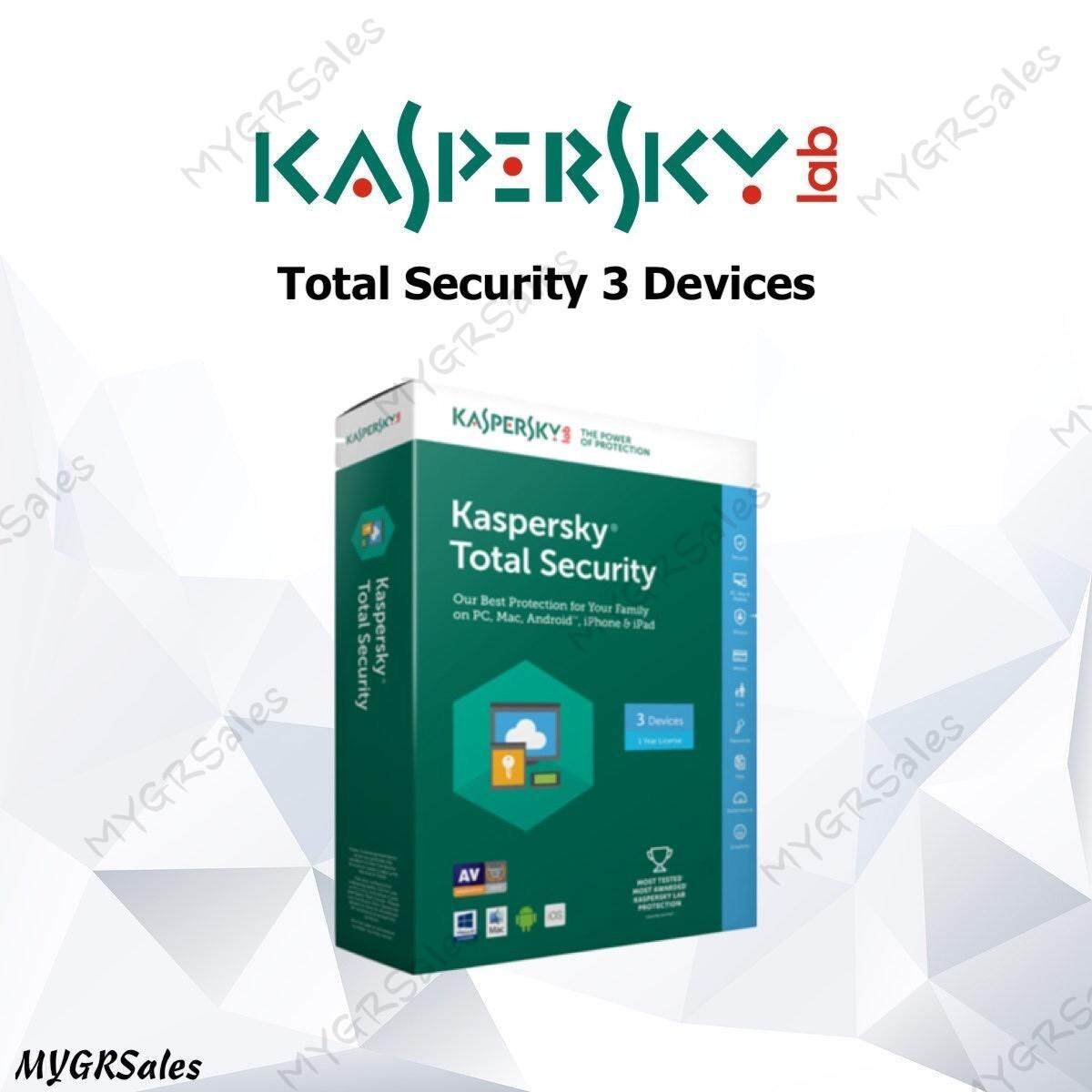 Kaspersky Total Security 2019 3 Devices 1 Year