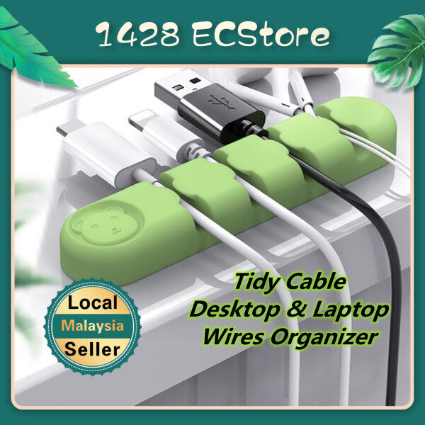 🔥 Ready Stock 🔥 Tidy Cable Desktop and laptop Management Clips / USB cables holder  / Wires Organizer