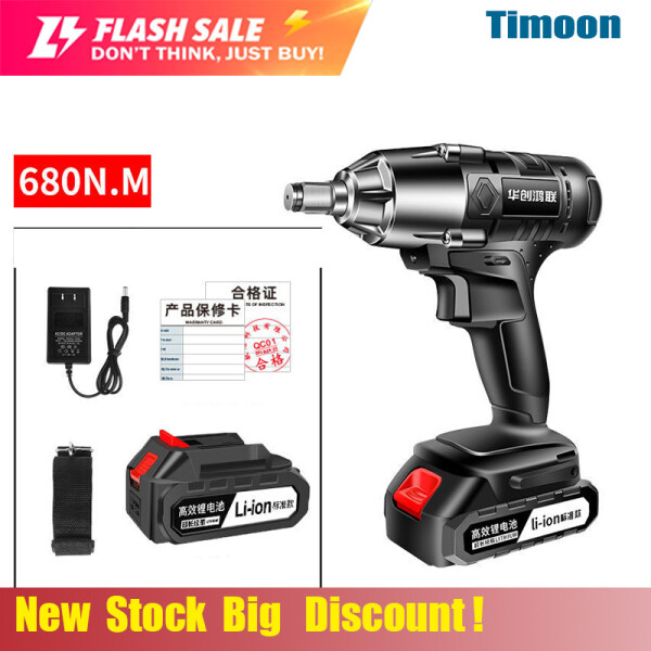 680N.m High capacity Cordless Electric Impact Wrench Drill Screwdriver 240V with Accessories