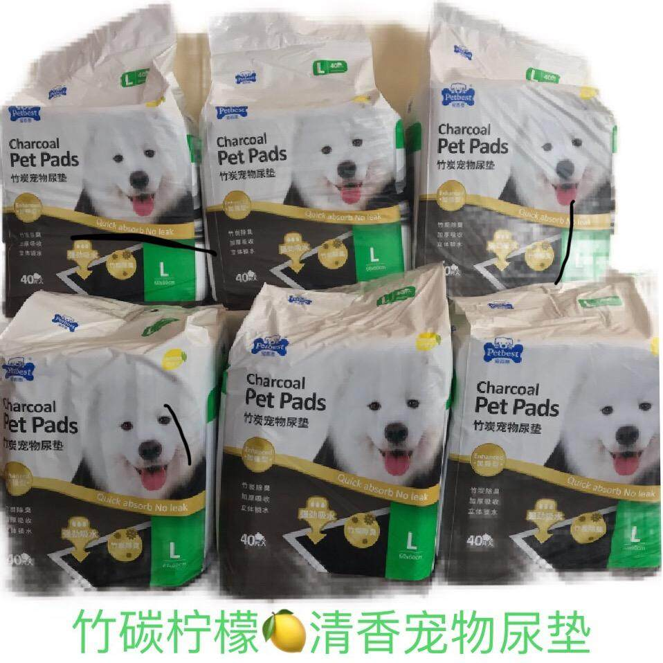 【best Deal!!!】petbest 【宠百思】quick Absorb No Leak! Charcoal 竹炭柠檬香 Pet Pads / Wee Wee Pads (l) Size (60 X 60cm) 40pcs Charcoal Lemon Pet Pads / Wee Wee Pads By Louie The Brandroot.