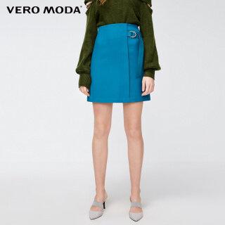 Vero Moda Chân Váy Ren Ôm Sát Cho Nữ, 319116523 thumbnail