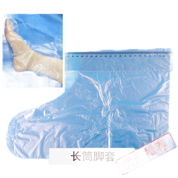 Thickening of disposable set foot set transparent plastic feet film pedicures bubble medicine bubble foot trying shoe bag waterproof and dry socks