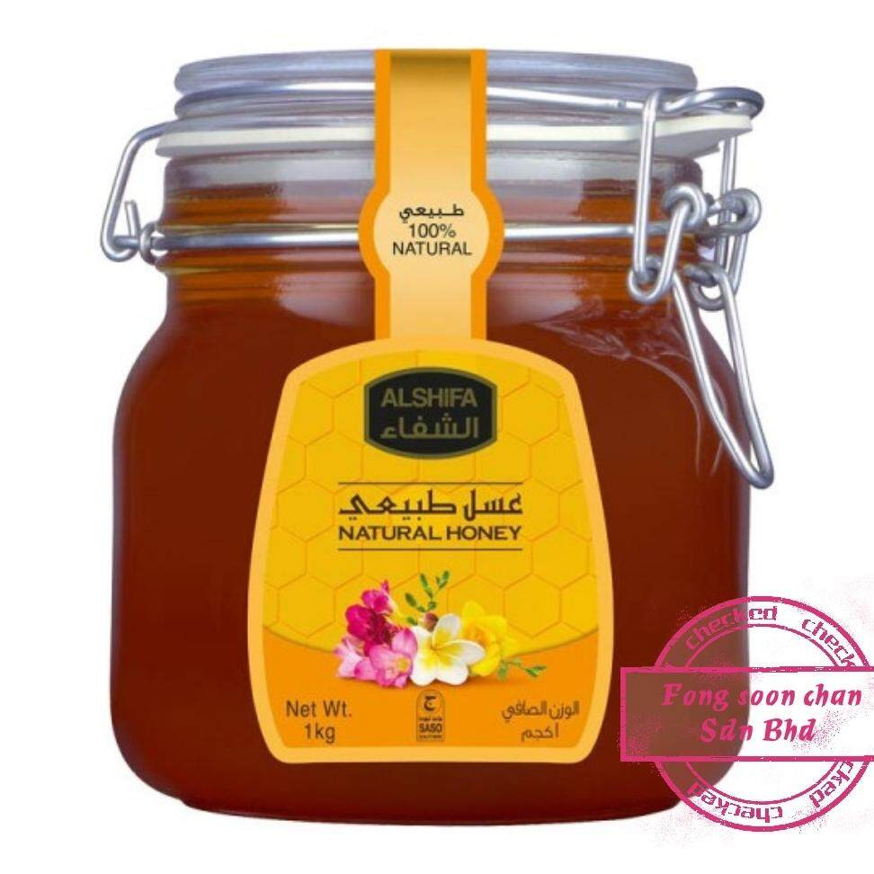 [fsc] Alshifa Natural Honey 1kg (jar) By Fong Soon Chan (fsc).