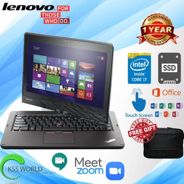 Lenovo S230u Twist Touchscreen - Intel Core i7  - 8GB Ram - 500 GB HDD / 120GB SSD Malaysia