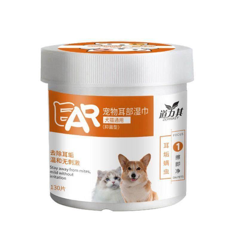 Chó Mèo Ráy Tai Làm Sạch Tai Thiết Bị Khử Mùi Pet Khăn Lau Tai Thú Cưng Làm Sạch Dừng Ngứa Khăn Ướt