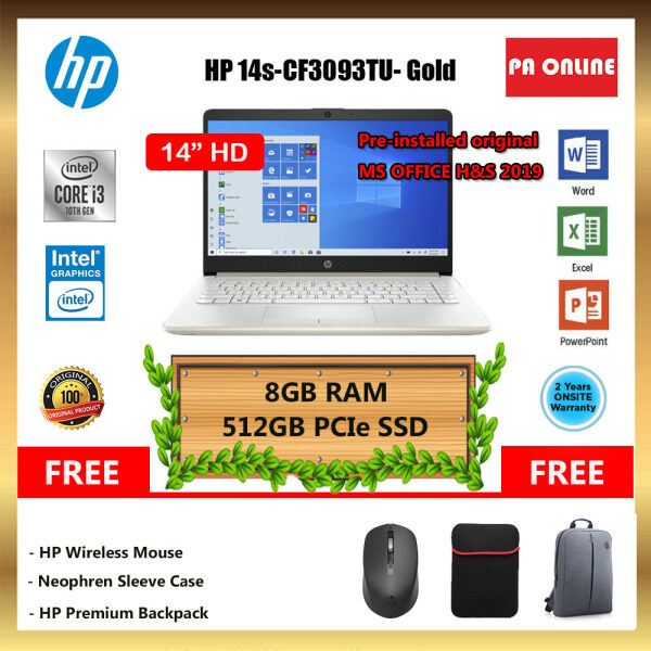 HP 14s-CF3093TU -(16GB RAM)- Intel Core i3-1005G1 /8GB-16GB /512GB SSD /14 HD LED /Intel UHD /Win 10 /MS Office /2 Years Malaysia