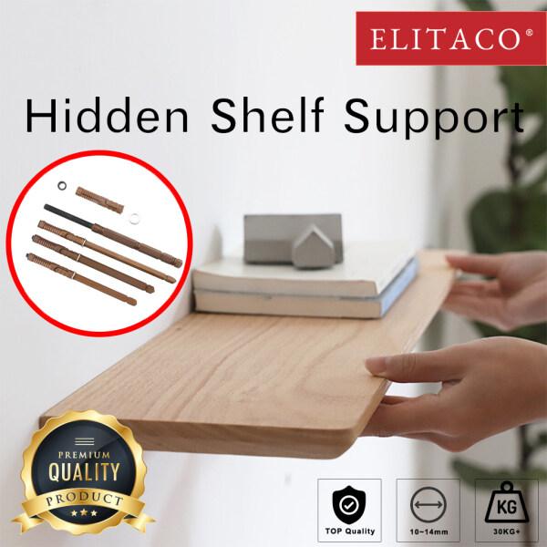 CNY 【ELITACO】 30KG+ Floating Shelf Supporting Rod Concealed Hidden Shelf Bracket