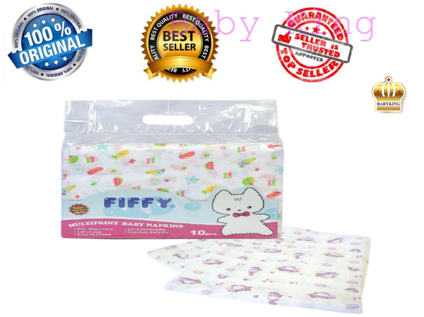 Original Fiffy Baby Napkins Napkin Multiprint Printed - 76cm X 76cm (10 Pcs) By Baby King.