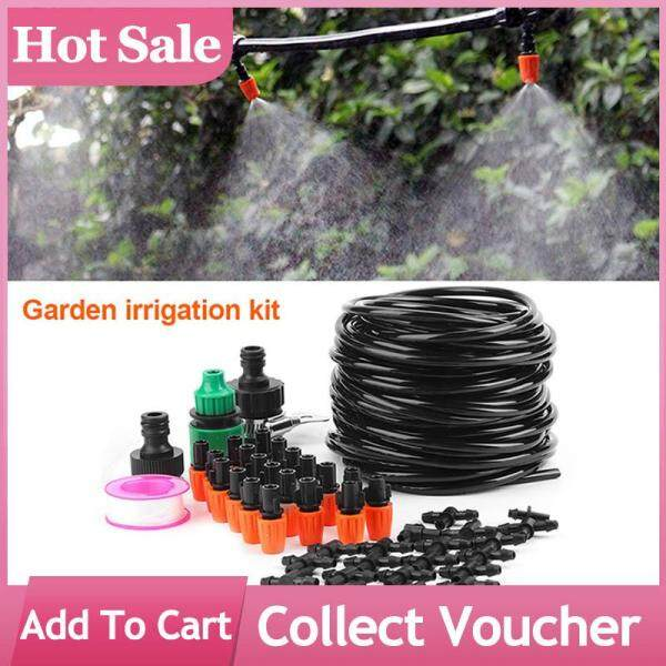 Micro Water Irrigation System Garden Greenhouse Plants Automatic Watering 15M Hose Set Kit