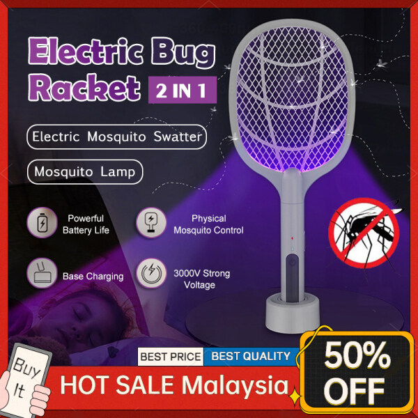 Rechargeable Mosquito Racket Electric Fly Swatter Home Mosquito Swatter Mosquito Killer Bug Zapper Inserts Killer 电蚊拍