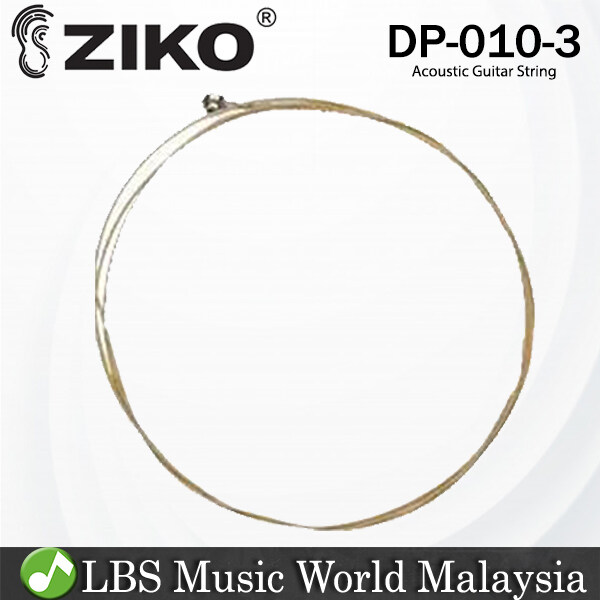 Ziko DP-010 Acoustic Guitar 3rd Loose String Phosphor Bronze Extra Light Great Bright Tone Malaysia