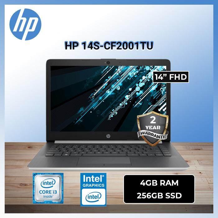 HP 14S-CF2001TU Notebook Silver (14inch/Intel I3/4GB/256GB SSD/Intel HD) Malaysia