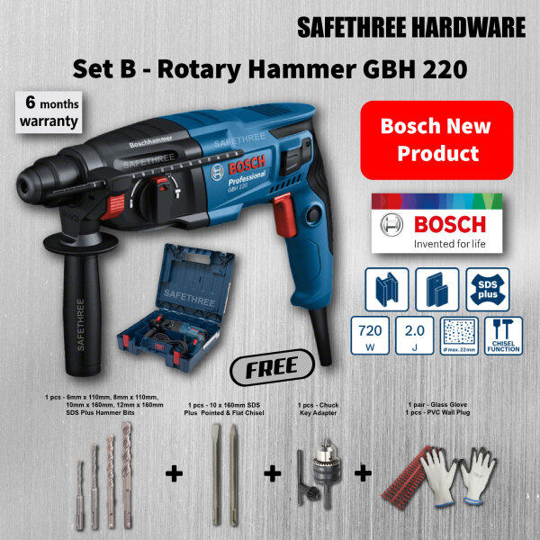 Bosch GBH220 Rotary Hammer Professional With SDS Plus F.O.C SDS Plus Hammer Bit / Wood Auger Bit / Pointed & Flat Chisel