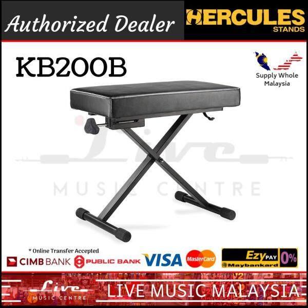 Hercules KB200B Adjustable Keyboard Bench (KB200B) Malaysia
