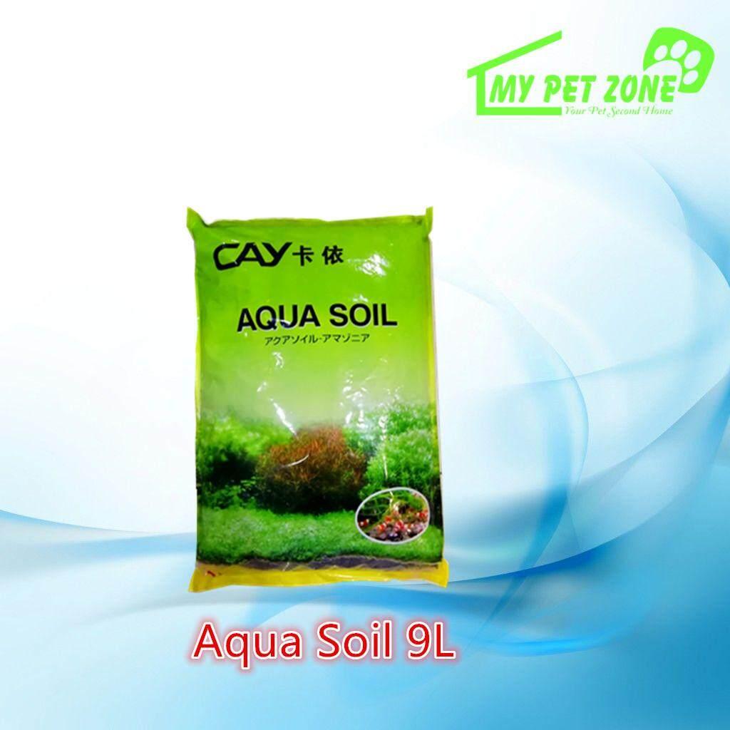 CAY Aqua Soil 9L