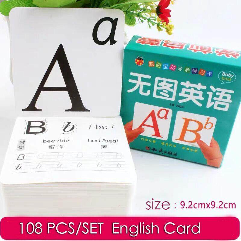 108pcs/set 26 English Alphabet Activity Cognitive Flash Cards Abc Abc Early Learning Word Card Montessori Kids Game Educational Toys For Children By La Chilly.