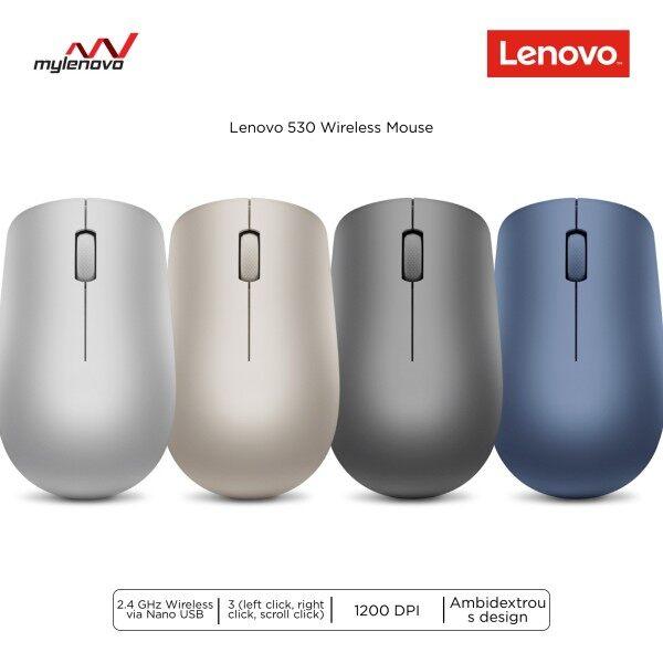 Lenovo 530 Wireless Mouse 2.4Ghz 1200 DPI Malaysia