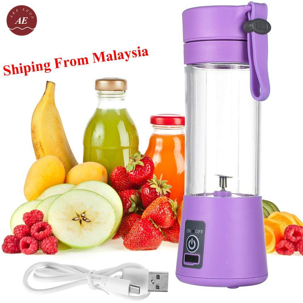 (ready Stock In Malaysia) Portable Usb Electric Juice Cup Blender Juice Maker / 4 Blades By A&e Shop.