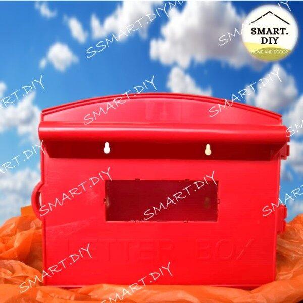 PVC Red Letter Box with Magazine Holder /Peti Surat Plastik/ Mailbox📬