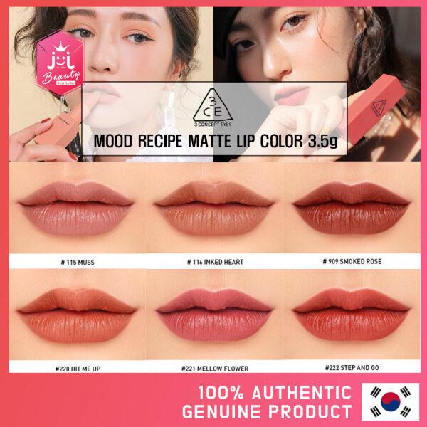 Buy [KOREAN BRAND] 3CE MOOD RECIPE MATTE LIP COLOR 3.5g Singapore