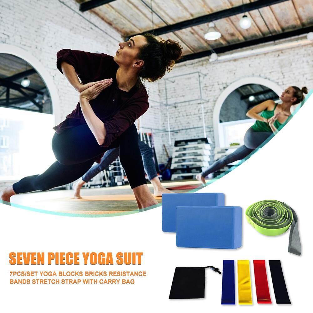 Bảng giá Yoga Bền Thắt Lưng 7 Cái/bộ Tập Yoga Khối Gạch Dây Đàn Hồi Co Giãn Dây Dây Mang Theo Túi