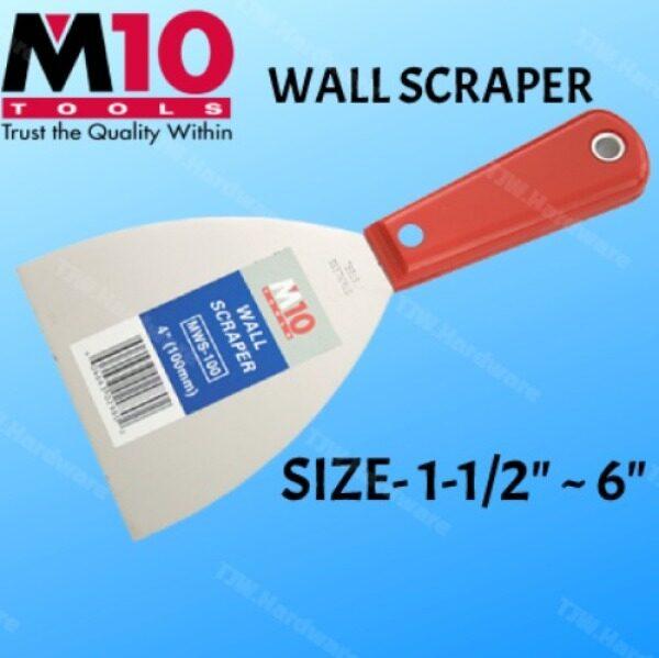 M10 HIGH GRADE FLEX STAINLESS STEEL PUTY CEMENT SCRAPER WALL SCRAPPER PUTTY IRON BULL