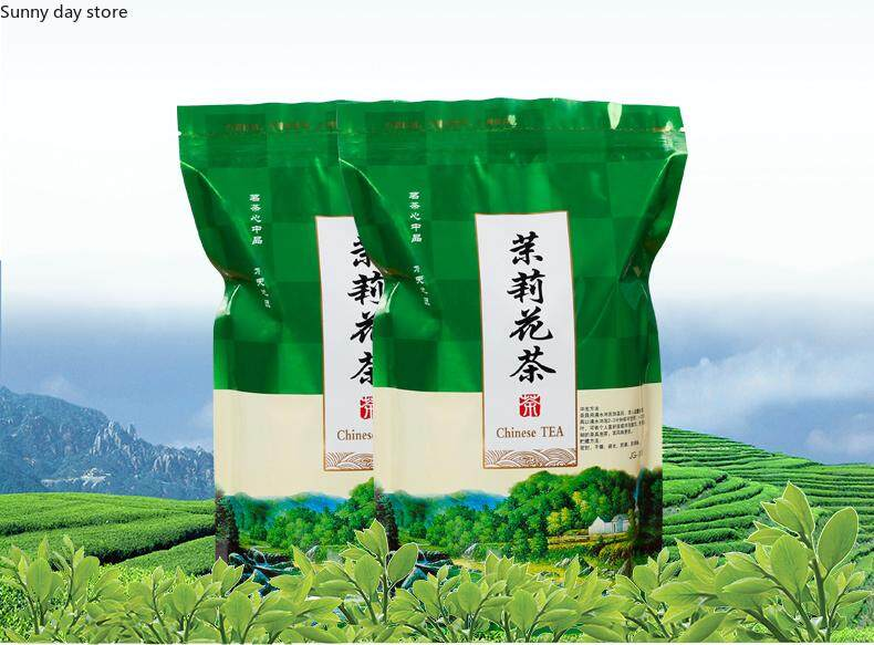 [คุณภาพสูง,fast Delivery] Luzhou-Flavor,ชามะลิ,ใหม่ชาจำนวนมากชามะลิจำนวนมากกระเป๋า 250g.