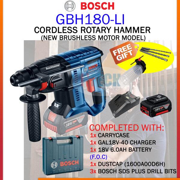 BOSCH GBH180-LI CORDLESS ROTARY HAMMER C/W GAL18V40 CHARGER+GBA18V 6.0AH BATTERY(GBH180LI) + DUST CAP(1600A00D6H)